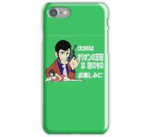 Lupin III iPhone Case/Skin