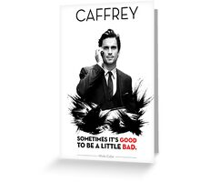 Awesome Series - Caffrey Greeting Card