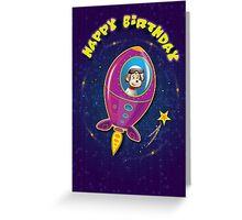 Monkey Mission Birthday Card Greeting Card
