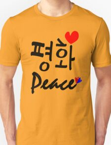 Peace in Korean txt hearts vector art T-Shirt