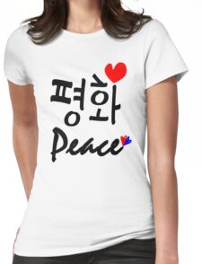 Peace in Korean txt hearts vector art Womens Fitted T-Shirt