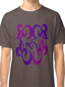 Unique pattern Classic T-Shirt