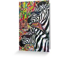 'Zebra Cool' Greeting Card