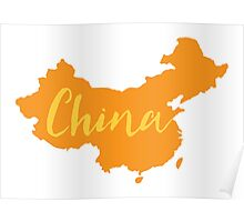 China (fancy) with country map Poster