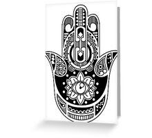 The Hamsa Hand Greeting Card