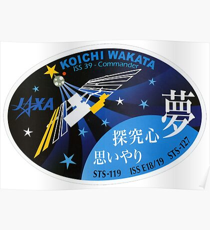 Expedition 39 - Wakata Patch Poster