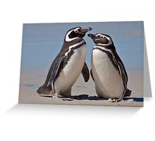 Aren't we Cute? Greeting Card
