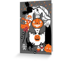 Creatures of the Night Spooky Color Option Greeting Card