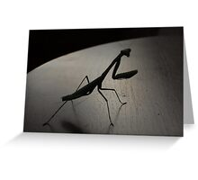 Praying Mantis - The Alien Greeting Card