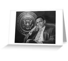 presidential seal Greeting Card