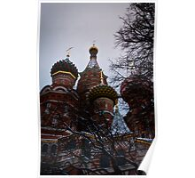 St Basils Cathedral, Branches Poster