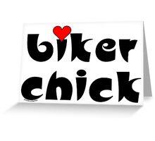 Biker Chick Small Heart Greeting Card