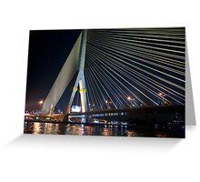 Chao Phraya Suspension Bridge Greeting Card