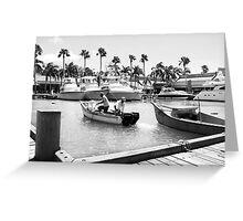 Aruba Marina Greeting Card