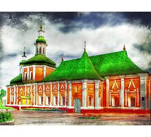 Ukrainian Church  Photographic Print