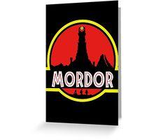 Mordor Park Greeting Card