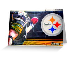 Go Steelers! Greeting Card