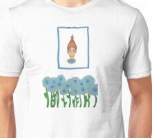My Garden Unisex T-Shirt