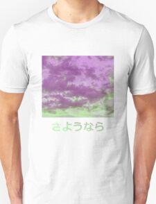 GOODBYE ( さようなら ) T-Shirt