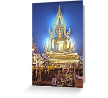 Buddha Thailand Greeting Card