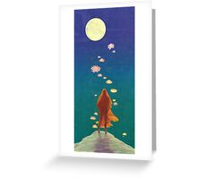 A Radiant Path Greeting Card