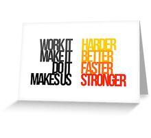 Daft Punk - Harder Better Faster Stronger Greeting Card