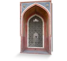 Humayun's Tomb 2 Greeting Card