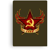 CCCP Army Canvas Print