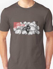 Kenshiro Hokuto No Ken - Hyakuretsu Ken T-Shirt