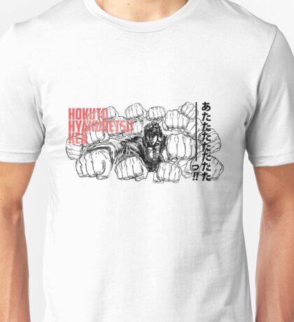 Kenshiro Hokuto No Ken - Hyakuretsu Ken Unisex T-Shirt