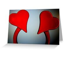 From Heart to Heart Greeting Card