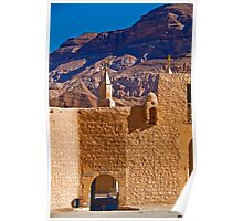 Egypt. Monastery of St.Anthony. Entrance. Poster