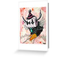 Skully Bot Greeting Card