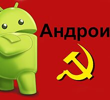 Android Communist by brzt