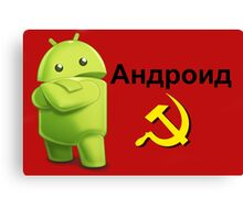Android Communist Canvas Print