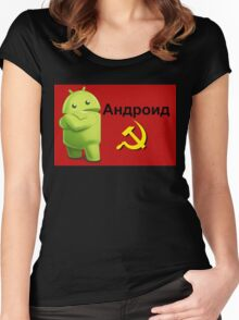 Android Communist Women's Fitted Scoop T-Shirt