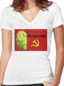 Android Communist Women's Fitted V-Neck T-Shirt