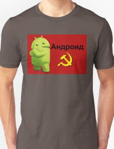 Android Communist Unisex T-Shirt