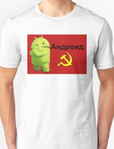 Android Communist T-Shirt