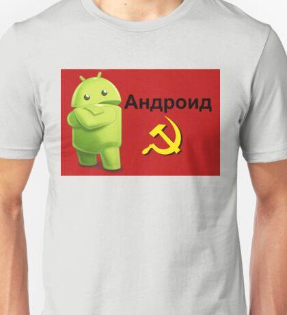 Android Communist Unisex T-Shirt