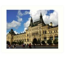 Moscow TSUM, The Famous Mall In Red Square Art Print