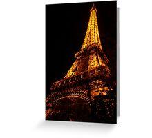 Golden Eiffel II Greeting Card