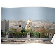 Towards the West Bank Poster