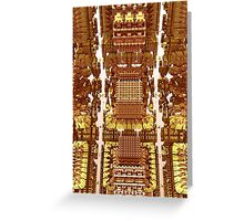 Golden - Abstract Fractal CG Greeting Card