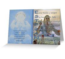 Sample of Holy Communion Card with Acrostic Greeting Card