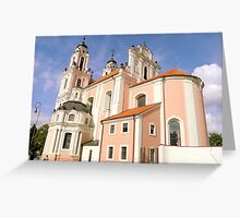 The pink church Greeting Card