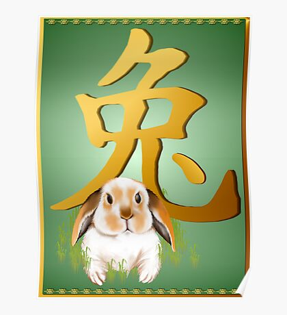 Year Of The Rabbit Poster