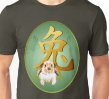 Year Of The Rabbit Oval  Unisex T-Shirt