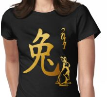 Gold Year Of The Rabbit 2011 Womens Fitted T-Shirt