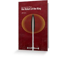 """The Return of the King"" - minimalist poster design Greeting Card"